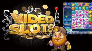 ビデオスロッツオンラインカジノレビュー